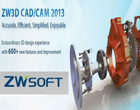 ZWSOFT has released new advanced version ZW3D 2013