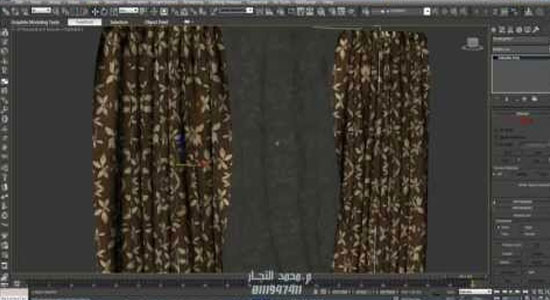 How to Create and Simulate Curtain in 3ds Max