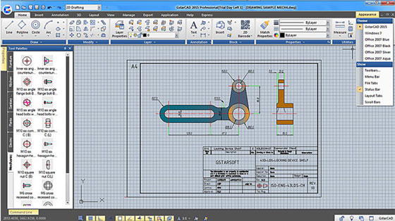 ACAD Pte Ltd unveils the newest version of its 2D & 3D CAD software alias GstarCAD 2015