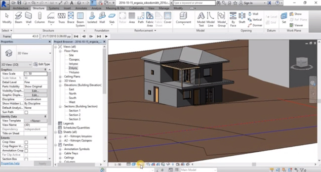 How to apply a solar design study in Revit
